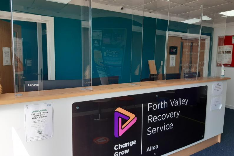 The Forth Valley reception